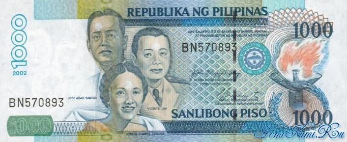 http://homonumi.ru/pic/n/Philippines/P-197-f.jpg