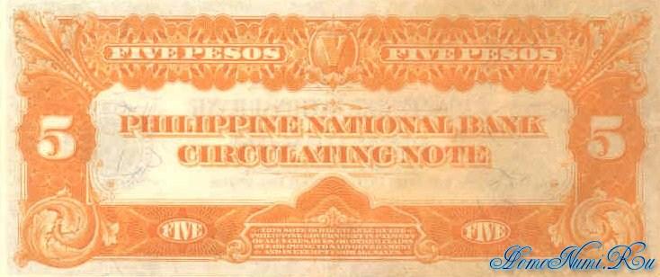 http://homonumi.ru/pic/n/Philippines/P-53-b.jpg
