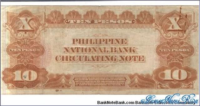 http://homonumi.ru/pic/n/Philippines/P-58-b.jpg