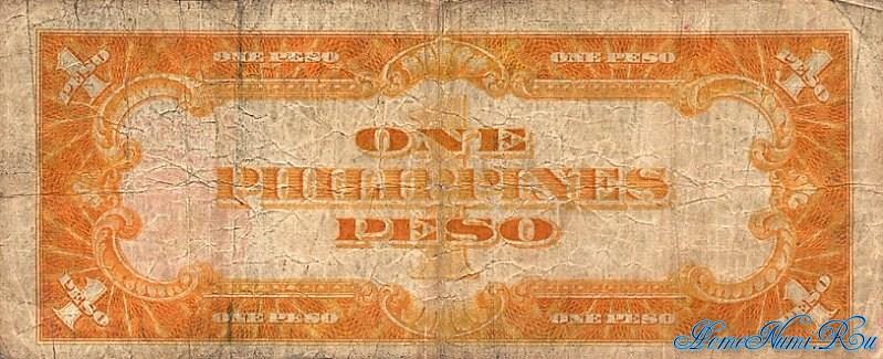 http://homonumi.ru/pic/n/Philippines/P-81-b.jpg