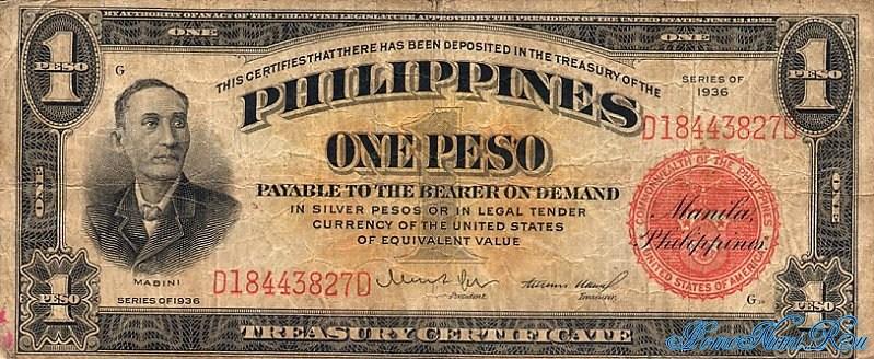 http://homonumi.ru/pic/n/Philippines/P-81-f.jpg