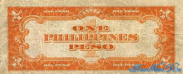 http://homonumi.ru/pic/n/Philippines/P-89a-b.jpg