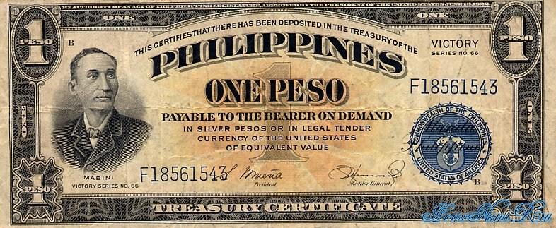 http://homonumi.ru/pic/n/Philippines/P-94-f.jpg