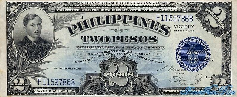 http://homonumi.ru/pic/n/Philippines/P-95a-f.jpg