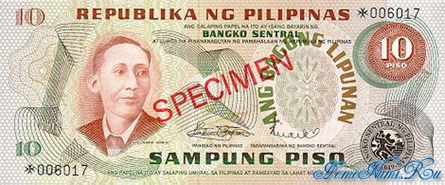 http://homonumi.ru/pic/n/Philippines/P-CS1c-f.jpg