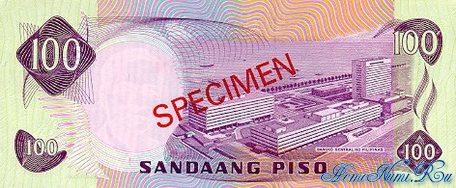http://homonumi.ru/pic/n/Philippines/P-CS1f-b.jpg