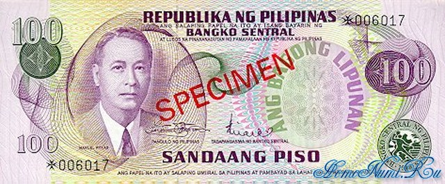 http://homonumi.ru/pic/n/Philippines/P-CS1f-f.jpg