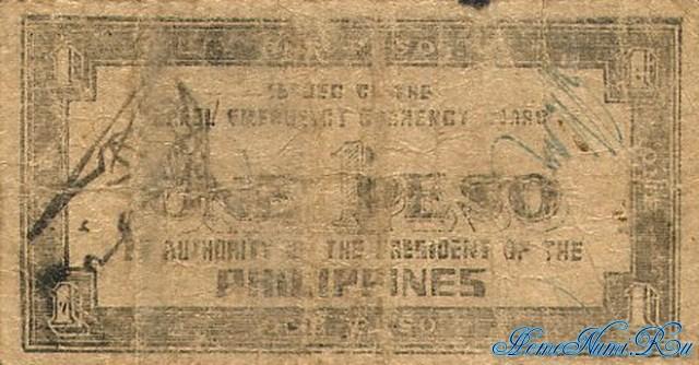 http://homonumi.ru/pic/n/Philippines/P-S139b-b.jpg