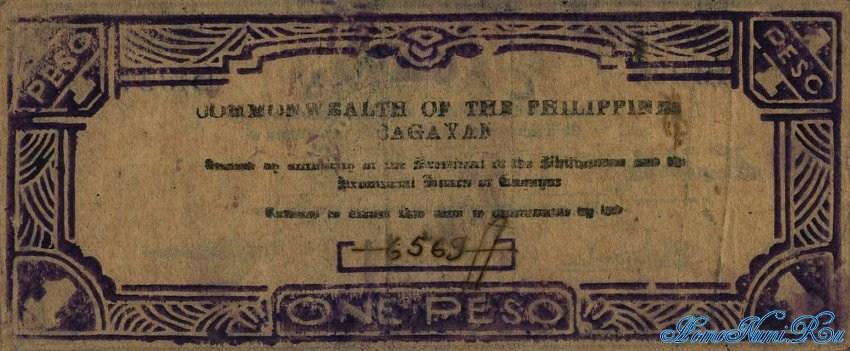 http://homonumi.ru/pic/n/Philippines/P-S187-b.jpg