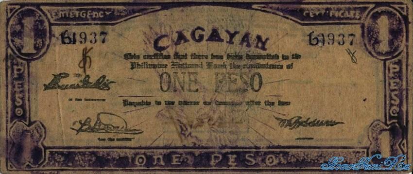 http://homonumi.ru/pic/n/Philippines/P-S187-f.jpg