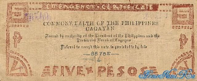 http://homonumi.ru/pic/n/Philippines/P-S191a-b.jpg