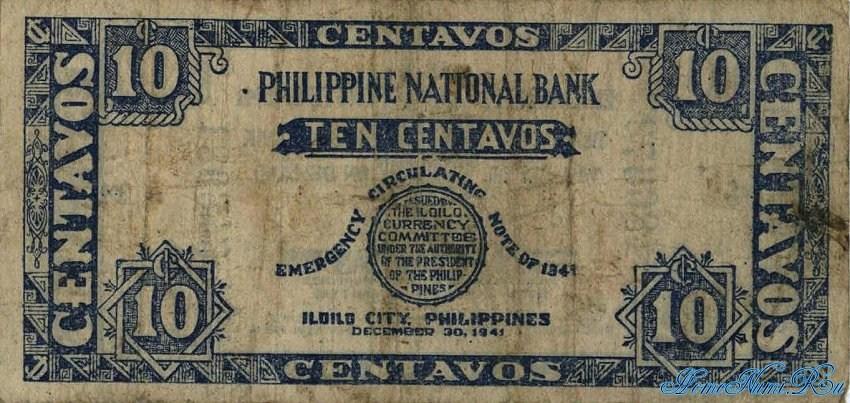 http://homonumi.ru/pic/n/Philippines/P-S302-b.jpg
