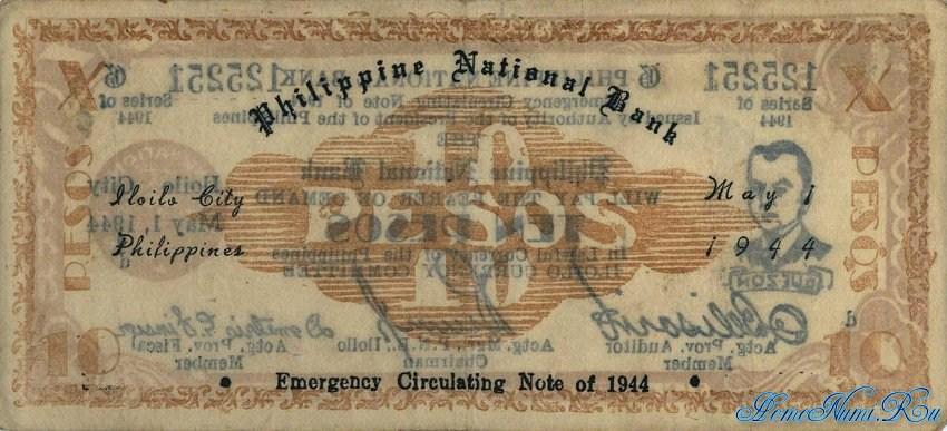 http://homonumi.ru/pic/n/Philippines/P-S342-b.jpg