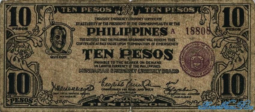 http://homonumi.ru/pic/n/Philippines/P-S473-f.jpg