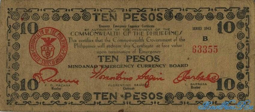 http://homonumi.ru/pic/n/Philippines/P-S488e-f.jpg