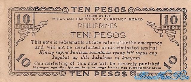 http://homonumi.ru/pic/n/Philippines/P-S488x2-b.jpg