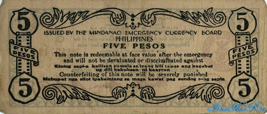 http://homonumi.ru/pic/n/Philippines/P-S517b-b.jpg