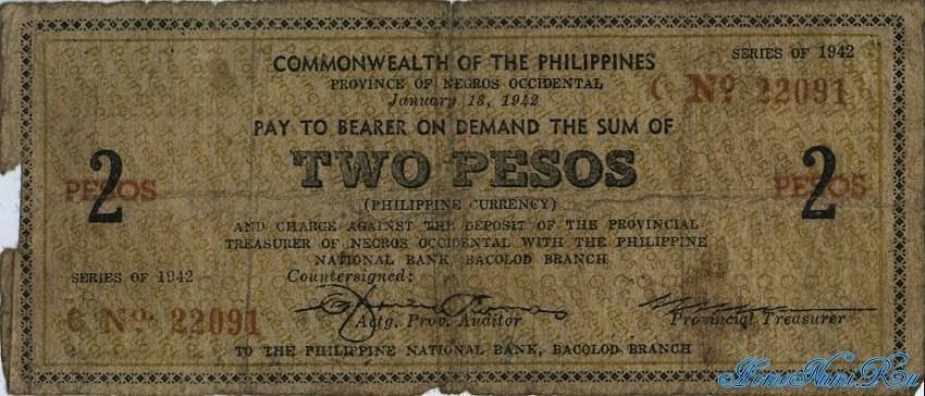 http://homonumi.ru/pic/n/Philippines/P-S635-f.jpg