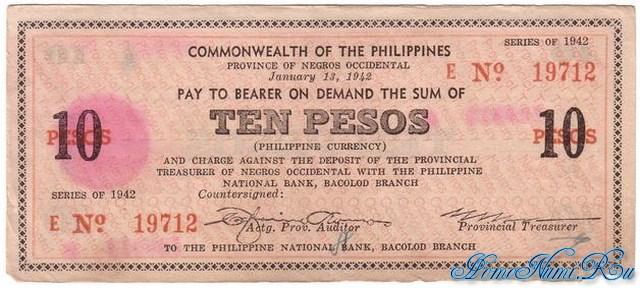 http://homonumi.ru/pic/n/Philippines/P-S639-f.jpg