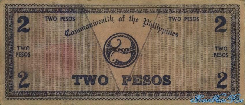 http://homonumi.ru/pic/n/Philippines/P-S647b-b.jpg