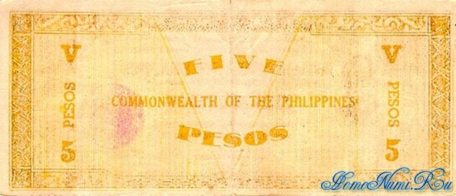 http://homonumi.ru/pic/n/Philippines/P-S648b-b.jpg