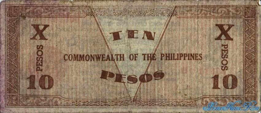 http://homonumi.ru/pic/n/Philippines/P-S649c-b.jpg