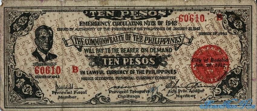 http://homonumi.ru/pic/n/Philippines/P-S649c-f.jpg