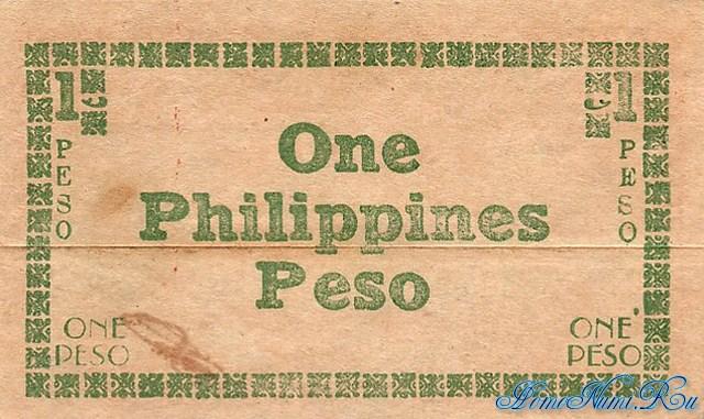 http://homonumi.ru/pic/n/Philippines/P-S661b-b.jpg