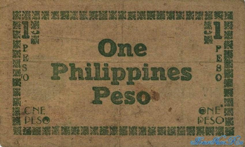 http://homonumi.ru/pic/n/Philippines/P-S661c-b.jpg