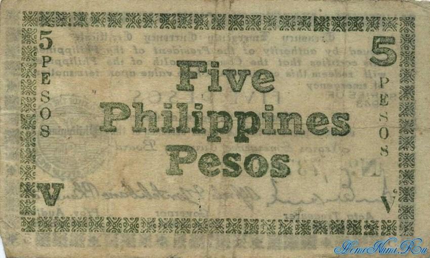 http://homonumi.ru/pic/n/Philippines/P-S662-b.jpg
