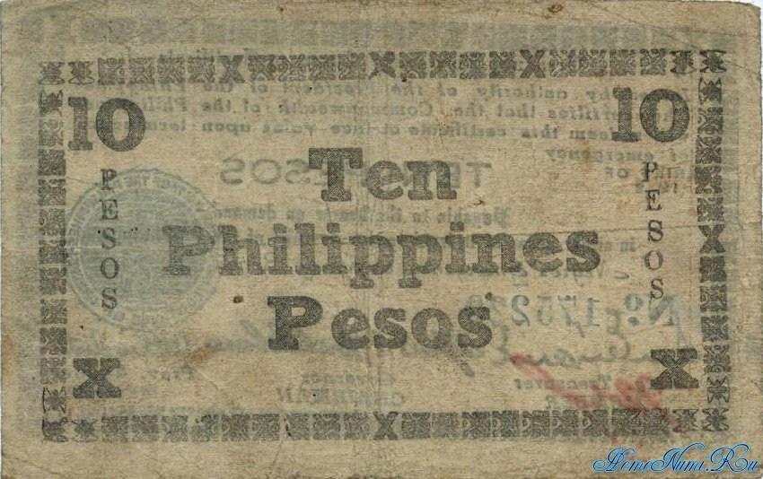 http://homonumi.ru/pic/n/Philippines/P-S663a-b.jpg