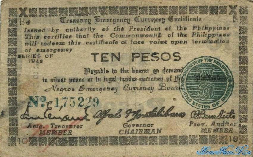 http://homonumi.ru/pic/n/Philippines/P-S663a-f.jpg