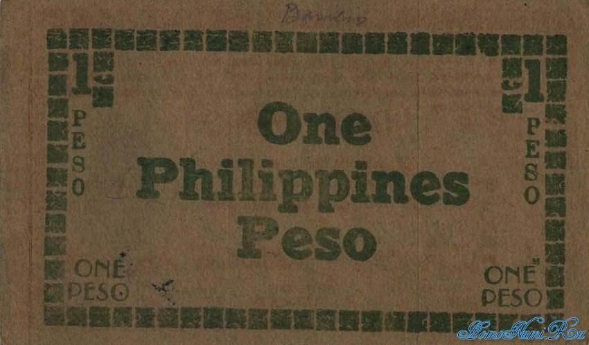 http://homonumi.ru/pic/n/Philippines/P-S672-b.jpg