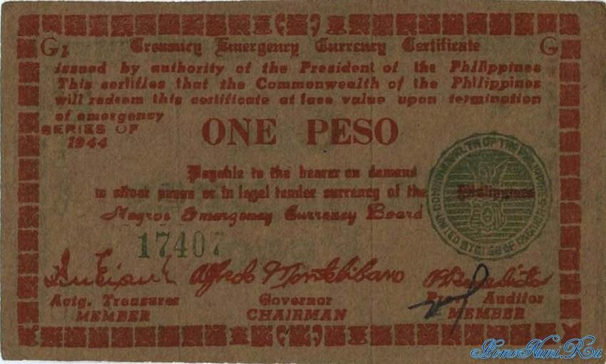 http://homonumi.ru/pic/n/Philippines/P-S672-f.jpg