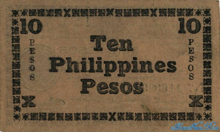 http://homonumi.ru/pic/n/Philippines/P-S676a-b.jpg