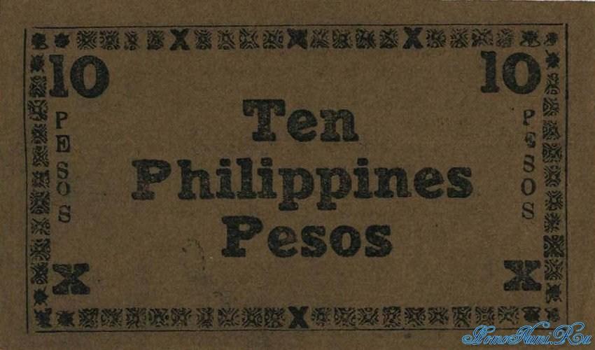http://homonumi.ru/pic/n/Philippines/P-S677a-b.jpg