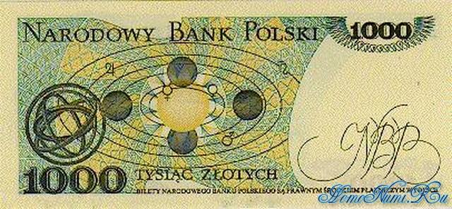 http://homonumi.ru/pic/n/Poland/P-146c-b.jpg