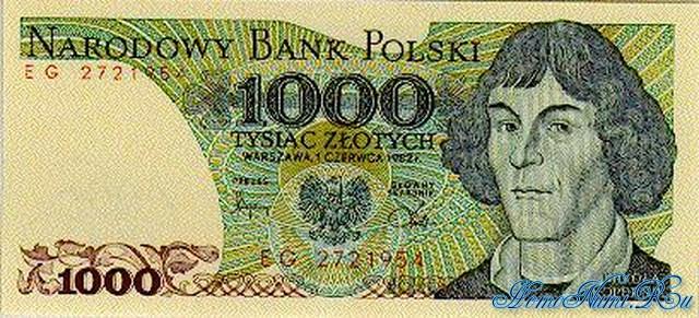 http://homonumi.ru/pic/n/Poland/P-146c-f.jpg