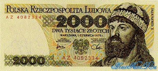 http://homonumi.ru/pic/n/Poland/P-147b-f.jpg