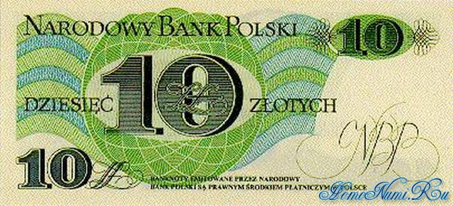 http://homonumi.ru/pic/n/Poland/P-148-b.jpg