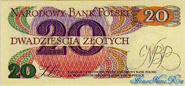 http://homonumi.ru/pic/n/Poland/P-149-b.jpg