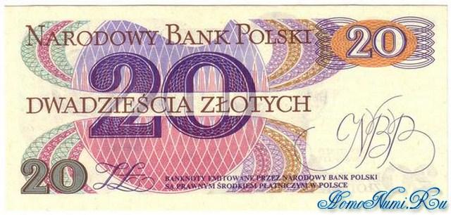 http://homonumi.ru/pic/n/Poland/P-149a-b.jpg
