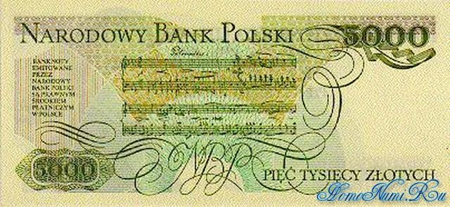 http://homonumi.ru/pic/n/Poland/P-150a-b.jpg