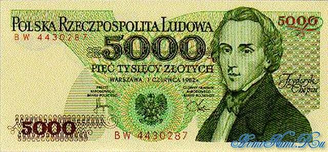 http://homonumi.ru/pic/n/Poland/P-150a-f.jpg