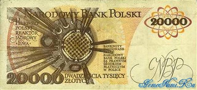 http://homonumi.ru/pic/n/Poland/P-152-b.jpg