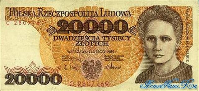 http://homonumi.ru/pic/n/Poland/P-152-f.jpg