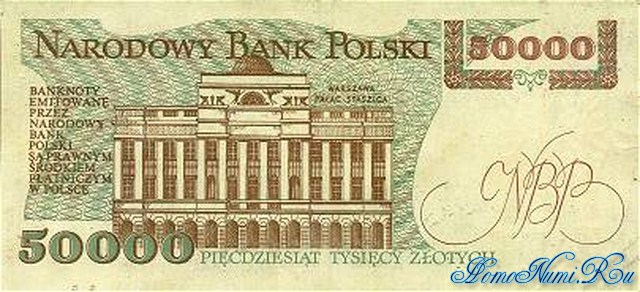 http://homonumi.ru/pic/n/Poland/P-153-b.jpg