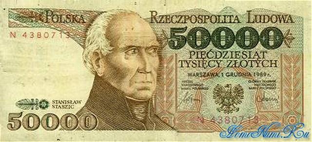 http://homonumi.ru/pic/n/Poland/P-153-f.jpg