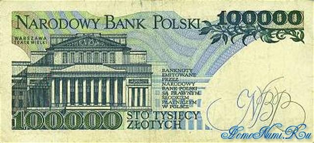 http://homonumi.ru/pic/n/Poland/P-154-b.jpg