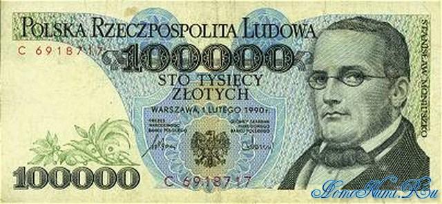 http://homonumi.ru/pic/n/Poland/P-154-f.jpg